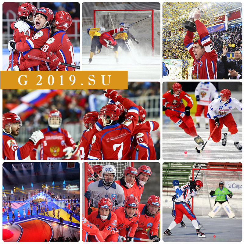 The world hockey championship in 2019. Where will be held