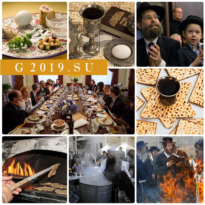 Jewish Easter in 2019. What is the number of Pesach