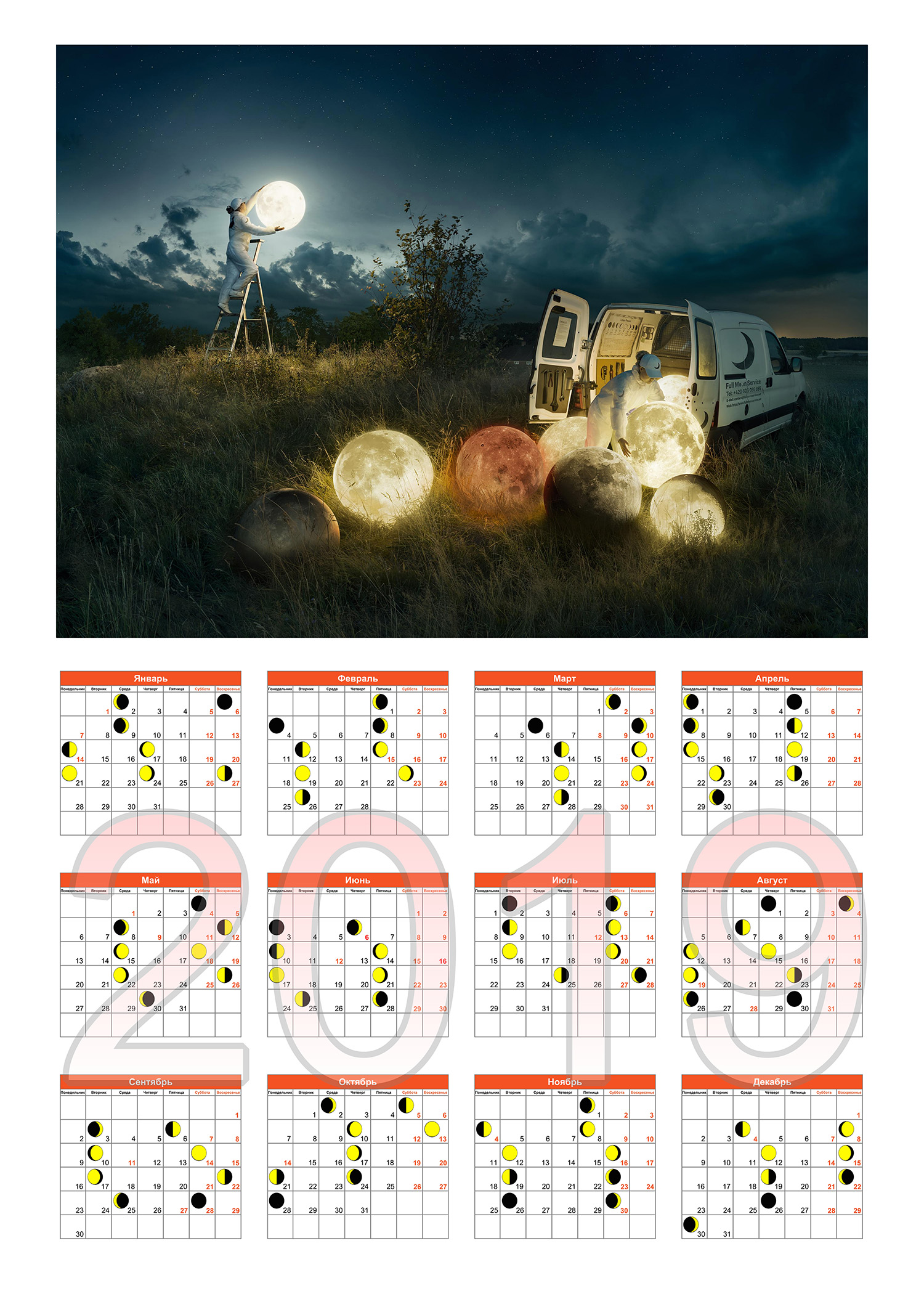 Lunar sowing calendar for the year 2019 gardener and gardener for Siberia